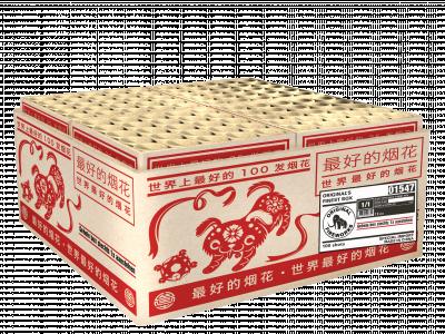 Original's finest box*