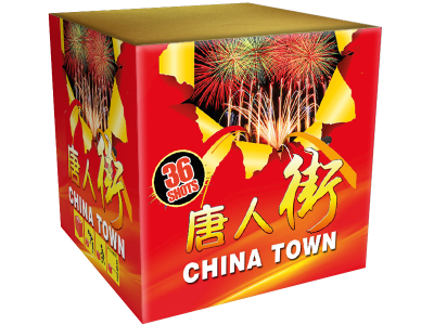 China Town (gratis artikel € 150,00 - € 199,99)