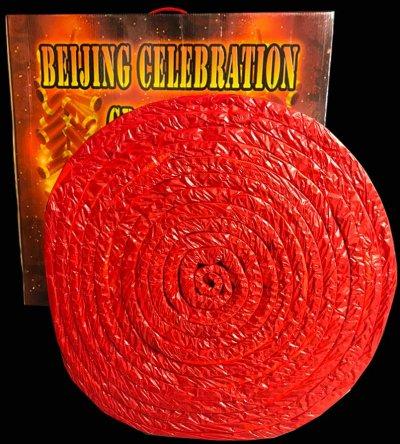 Beijing Celebration 13m lang