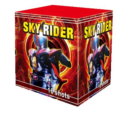 Sky Rider