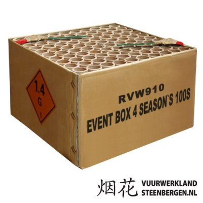 Event Box 4 Seasons 100S
