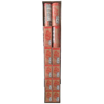 Meter Pakket
