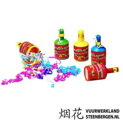 Party Poppers 5 st.