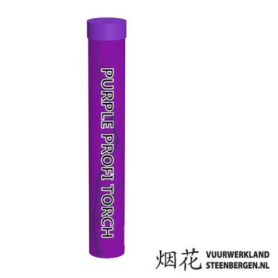 Purple Profi Torch