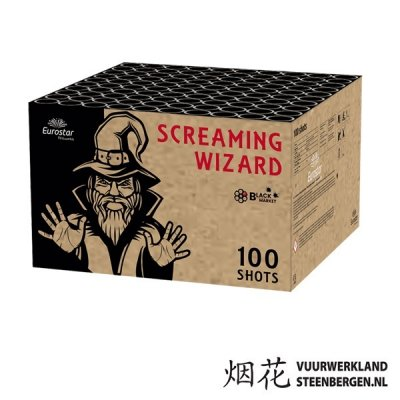 Screaming Wizard Box