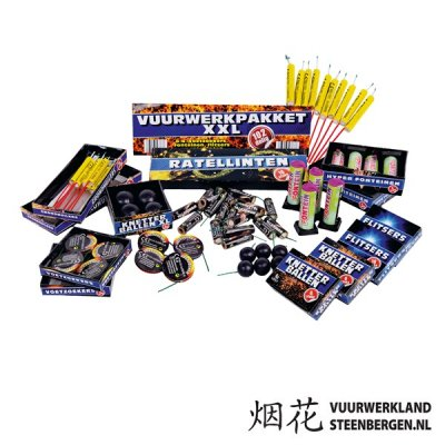 Vuurwerkpakket XXL