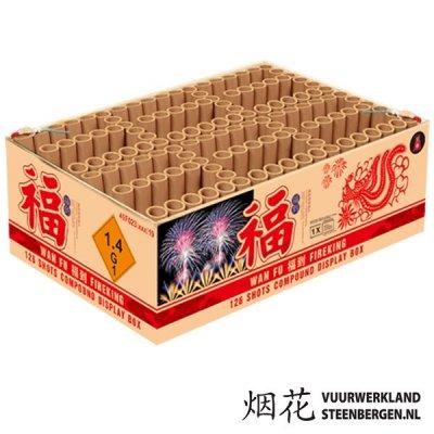 Wan Fu Fireking 126's