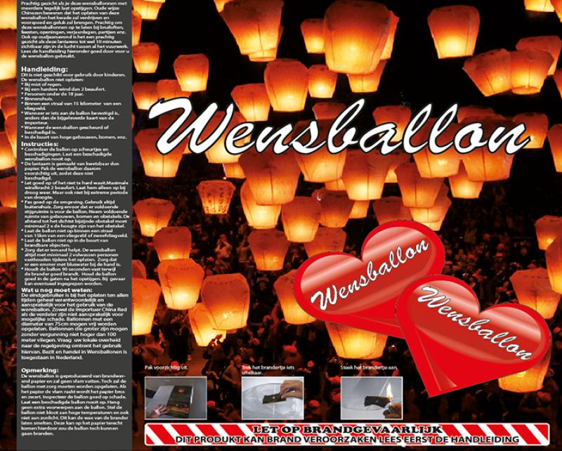 Wensballon