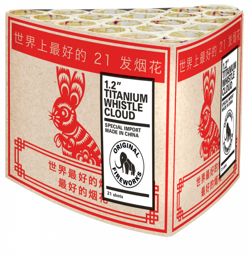 """1.2"""" Titanium whistle cloud*"""