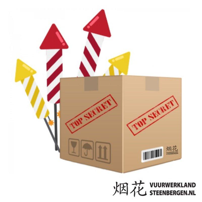 Mystery Box 2021 2.0