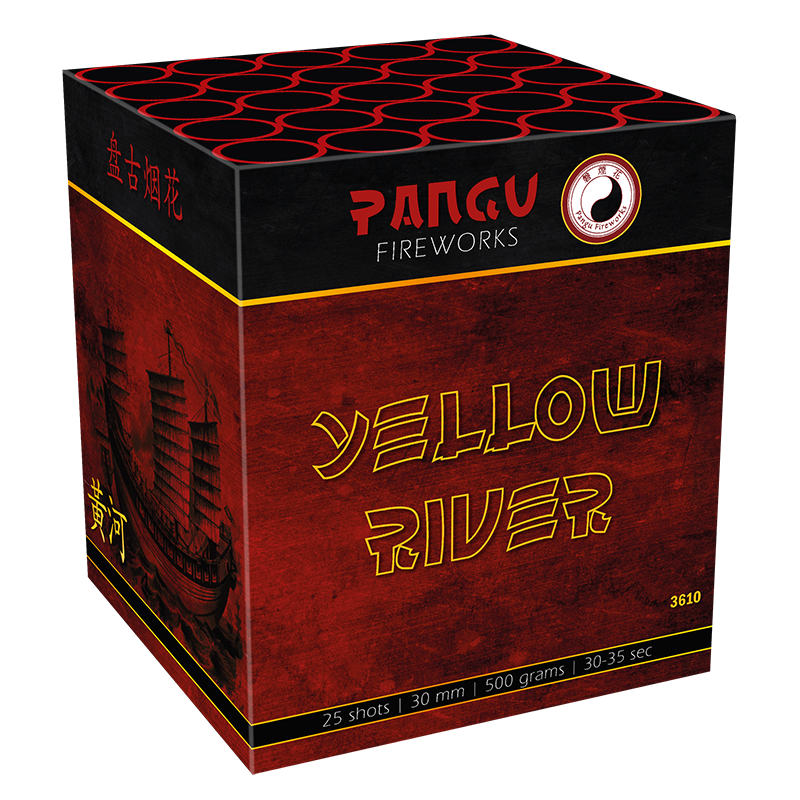 Yellow River 75's