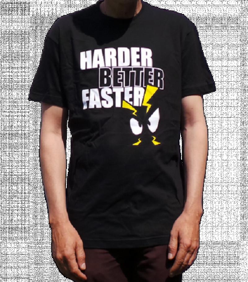 Zena T-shirt HBF L